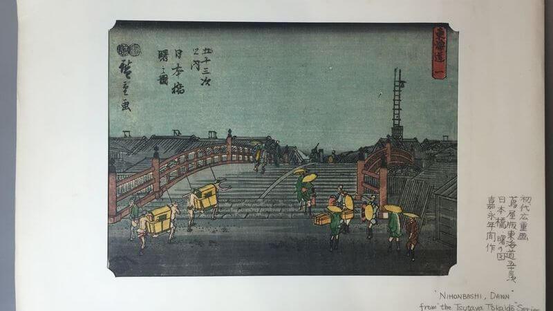 【浮世絵】歌川広重 蔦屋版東海道五十三次 日本橋・曙の図