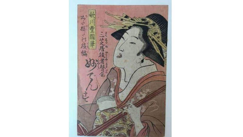 歌川豊国の役者絵