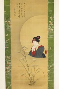 【肉筆浮世絵】歌川豊国 美人図