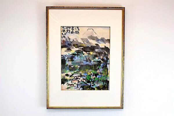 肉筆水彩画:棟方志功『富士図』