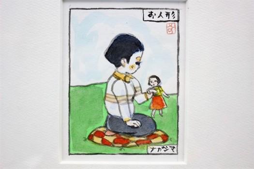 永島慎二「お人形」