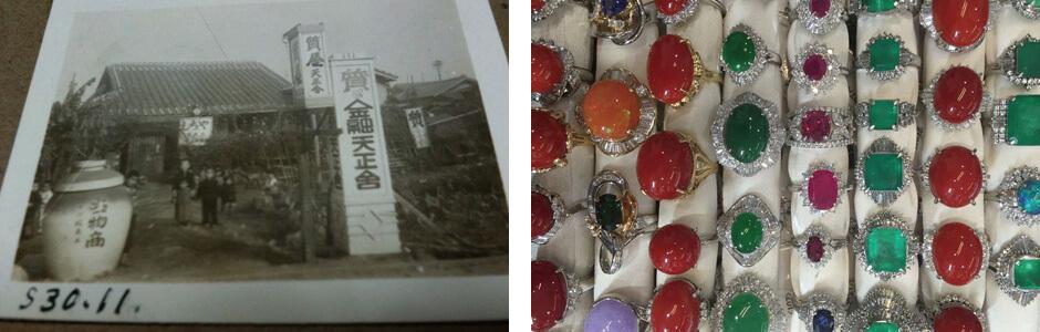 祖父の質屋と宝石類