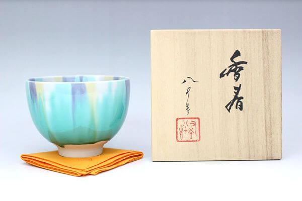 四代徳田八十吉作茶碗 銘:香春